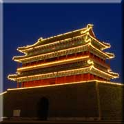Beijing Vacation Cruises